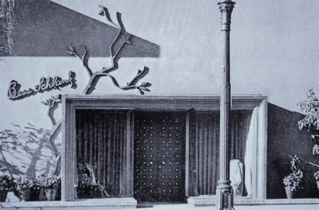 Bess Schlank storefront, late 1940s
